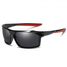 GS8538 Full Frame Square Sunglasses
