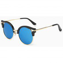 GS8618 Personality Fashion Sunglasses