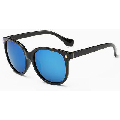 GS8620 Fashion Round Sunglasses