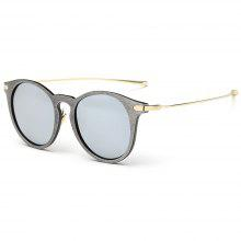 GS8646 Ultrathin Metal Mirror Leg Sunglasses