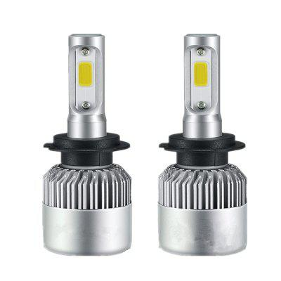 H7 COB Car LED Headlights Near High Beam Super Bright 2PCS itimo 6000k high low beam headlamp h4 super bright all in one headlight car styling version of x7 led 60w each bulb