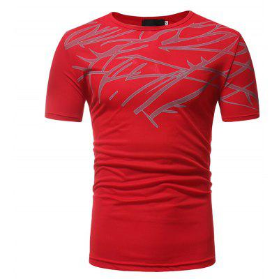 Men's Casual Slim Short-Sleeved Round Neck T-Shirt