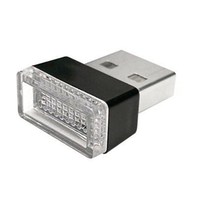 Car USB LED Atmosphere Light