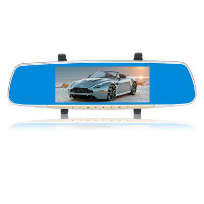 ZIQIAO JL-V10 7.0 Inches Touch Screen Car DVR Camera Starlight Night Vision Dual Image