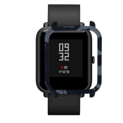 Camouflage PC Case for AMAZFIT Bip Watch