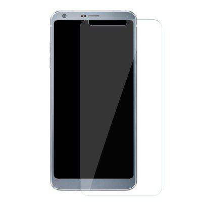 1pcs Tempered Glass 9H Explosion Proof Front Screen Protector for LG G6