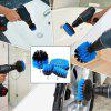 5 in 1 Multifunctional Electric Drill Cleaning Brush Power Scrubber Cleaner Kit - BLUE