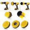 5 in 1 Multifunctional Electric Drill Cleaning Brush Power Scrubber Cleaner Kit - YELLOW