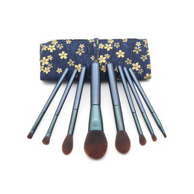 Makeup Brushes 8PCS Soft Synthetic Hair Blush Eyeshadow Lips With Leather Case