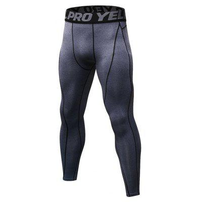 Men's Fitness Running Breathable Quick-Drying Stretch Sweatpants
