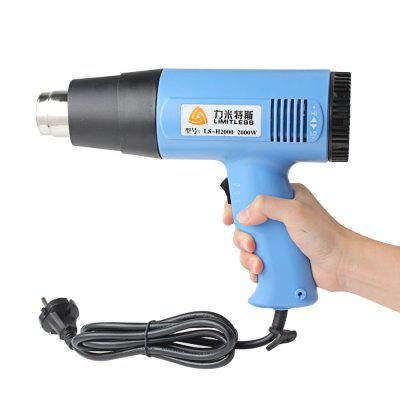 2000W Industrial Electric Heat Gun Temperature Adjustable Handheld Professional Glue Gun