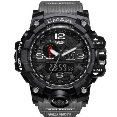 SMAEL Men's Sports Outdoor Waterproof Watch