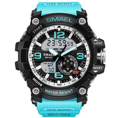 SMAEL Men's Analog Digtal Sport Wrist Watch
