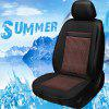 Flax Seat Cover Refrigeration Blowing Cooling Massage Smart Car Seat Cushion - DEEP BROWN