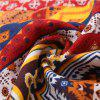 Spring and Autumn Fashion Ethnic Style Printed Pattern Warm Scarf - RED WINE