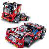 608pcs Race Truck Car 2 In 1 Transformable Model Building Block Sets DIY Toy - RED