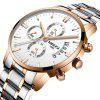 NIBOSI 2039 Scratch Design Luminous Waterproof Business Quartz Watch - MULTI-D