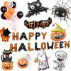 YEDUO Halloween Pumpkin Ghost Balloons Decorations Foil Toys Party Supplies - MULTI-M