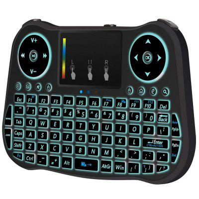 2.4G Full-Keyboard Remote  With Backlight And Touch Pad Controls Mouse