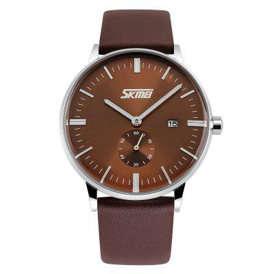 SKMEI Men Luxury Brand Male Fashion Casual Quartz Wrist Watch