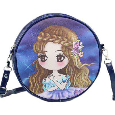 Childrens Cartoon PU Zipper Round Crossbody Bag