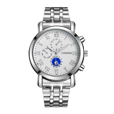 OUKESHI New Fashion Men Casual  Moon Steel Band Business Watch