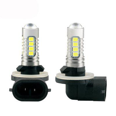 2PCS Aluminium Heat Removal 18W 1440LM Car Original Bulb Globe 881 LED Foglight