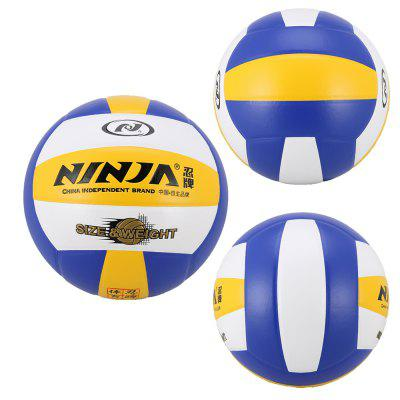 Official Size 5 PVC Volleyball High Quality Match  Indoor&Outdoor