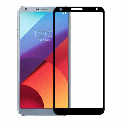 For LG Q7 HD Toughened Protective Film