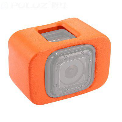 Buoy Frame Shell Orange Protective for Gopro Hero 4 5 Session Floating Cover