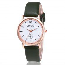 Ladies Leather Watch Simplified Student's Quartz Watch
