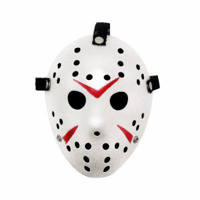 YEDUO Halloween Masquerade Mask Jason vs Friday The 13th Cosplay Costume