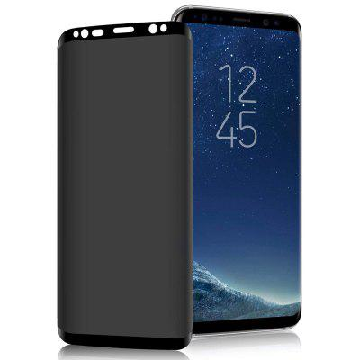 Cooho 3D Anti-Peep Tempered Glass Screen Protector for Samsung Galaxy S8 Plus