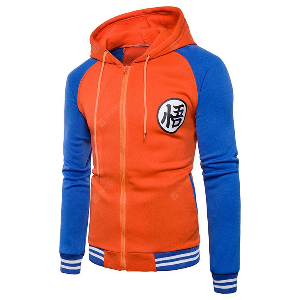 Men's Fashion Casual Stitching Zipper Hooded Jacket