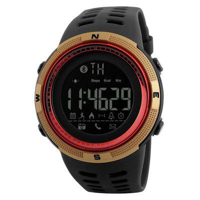 SKMEI Men Smart Chrono Calories Pedometer Sports Digital Wrist Watches