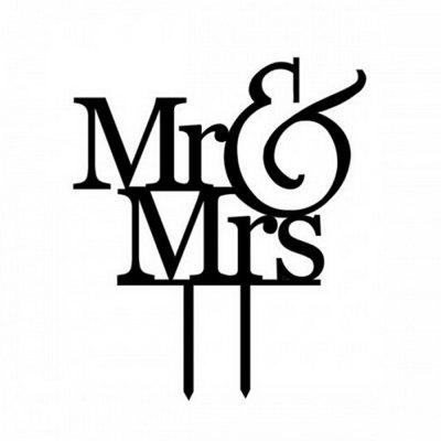 Mr and Mrs Letters of An Alphabet Cake Insert Row