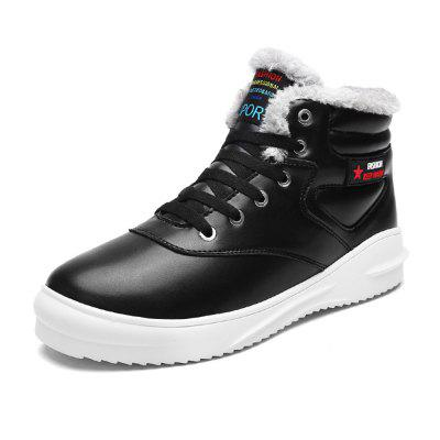 Men's Comfortable  Fashion Casual  Leather Snow Boots