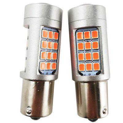 2PCS Fit for Benz GL 63/AMG E63/ML 63/SLS/P21W LED Red