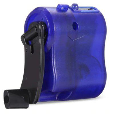 Hand Crank Emergency Power Charger