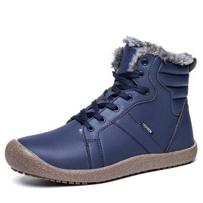 Winter Casual Warm Leather Snow Boots For Women