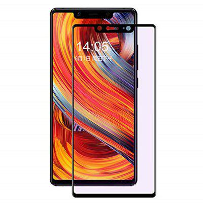 9H 0.26mm Full Cover Tempered Glass Screen Film for Xiaomi Mi 8 SE