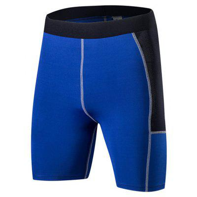 Men PRO Sports Fitness Running Transpiratie Sneldrogende Shorts