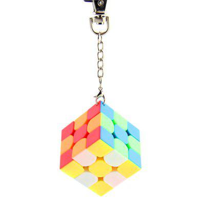Mini Magic Cube Puzzle Fashion Key Chain