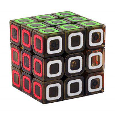 New Dimension Third-order Magic Cube Child Educational Toy