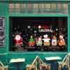 Merry Christmas PVC Window Wall Sticker - MULTICOLOR