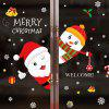Merry Christmas PVC Door Window etiqueta de la pared - MULTICOLOR