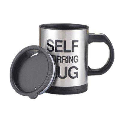 Automatic Self Stirring Mug Coffee