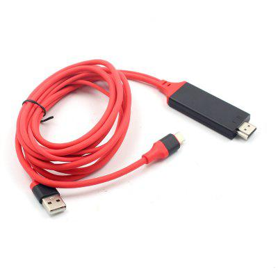 Type C To  Cable  HD Video Audio Charging Adapter