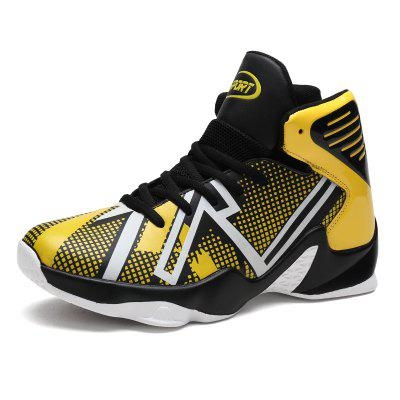 Spring High-top Sports Large Size Basketball Shoes
