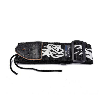 Black Adjustable Guitar Bass Strap with White Flame Pattern